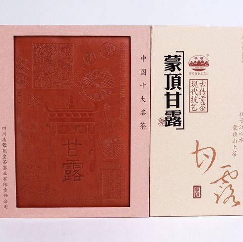 皇茶人工手绘图