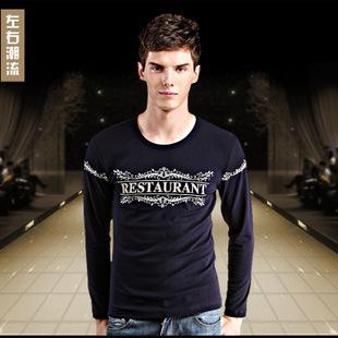 韩版花纹男式长袖t恤微信热销男士上衣时尚