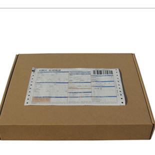 专用飞机纸盒包装