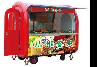 供应移动多功能小吃车 流动餐车 电动早餐车-味思特多功能餐车加盟