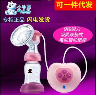 小白熊直销心悦电动吸奶器自动拔奶器按摩挤奶器hl0882批发正品
