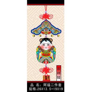 春节配饰矢量图