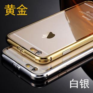 电镀黄金版 保护套 苹果6金属边框镜面后盖 iphone6金色手机壳