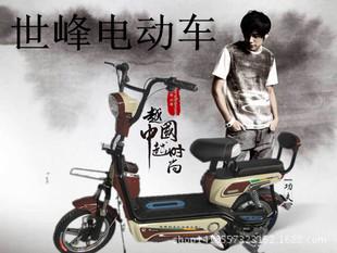 厂家直销 2014年最新款 16寸 迷你型 小骏马电动自行车 滑板车 世峰电动车