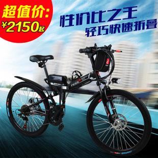 菲尔26寸电动自行车折叠锂电池电动车电动山地车代步车电瓶车包邮
