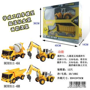 礼盒套装 工程车 男孩最爱益智玩具hc0311