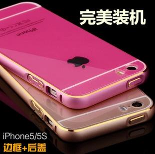 iphone5/5s圆弧双色金属边框后盖外壳