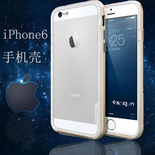 苹果6手机边框 iphone6手机壳