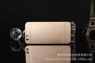 佰利纳手机壳_佰利纳手机壳招商_佰利纳手机iphone6怎么留言设置图片