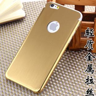 苹果6手机壳新款 iphone6 plus金属手机壳 4.7/5.5寸手机保护套