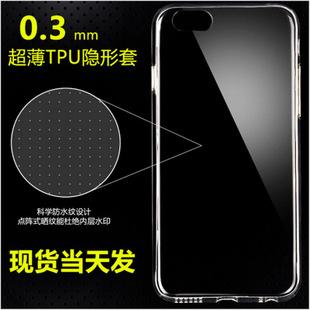 厂家苹果5iphone6plus颗粒内网格防水印0.3mm超薄tpu手机壳保护套
