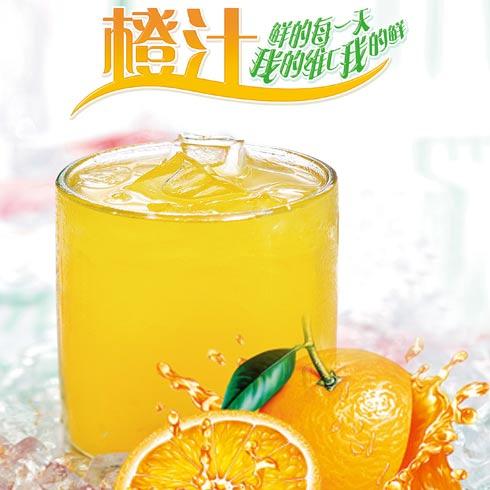 麦乐基快餐产品-橙汁