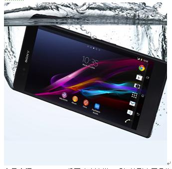 魔盾手机膜产品-魔盾手机防水膜