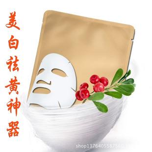 美白祛黄蚕丝面膜 美白祛黄补水亮肤 裸片蚕丝面膜批发厂家OEM