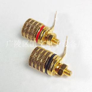 音响接头 接线柱 拉槽直纹接线座 音响接线柱 合金镀金音响柱