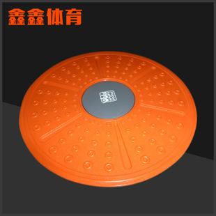 圆形健身平衡盘 pp感统训练健身器材平衡板 加工定做