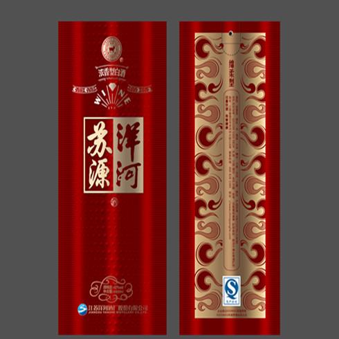 洋河苏源酒产品-红盒白酒