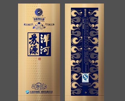 洋河苏源酒产品-金盒白酒