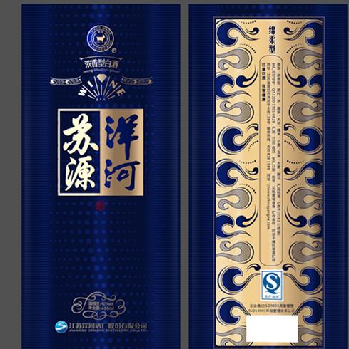 洋河苏源酒产品-蓝盒白酒