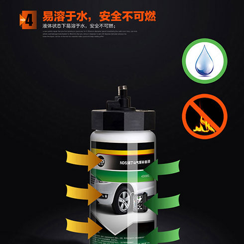 易补王补胎充气机产品-轮胎自动充气补胎液