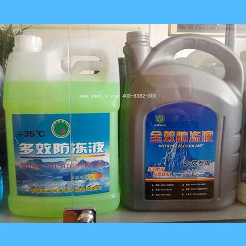 美利斯汽车用品店产品-防冻液