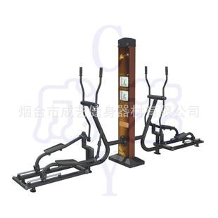 椭圆机生产出口塑木户外(室外)健身器材体育器材新款专利质量好