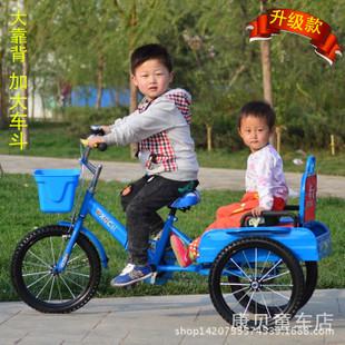 带斗儿童三轮车 脚踏车 童车自行车