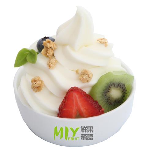 鲜果蜜语奶茶产品-水果冰淇淋