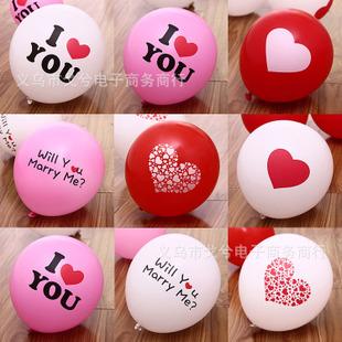 爱心乳胶气球 求婚表白爱心圆形气球