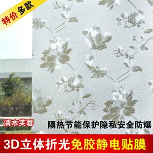 brukner静电免胶玻璃贴膜磨砂卫生间玻璃贴膜浴室窗户