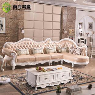 高档欧式法式客厅家具象牙白橡木架真皮座单三人贵妃
