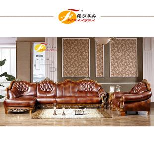 厂家直销小牛皮沙发 小户型 别墅客厅欧式组合家具 正品真皮沙发