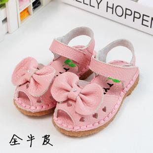 真皮宝宝凉鞋 婴儿鞋
