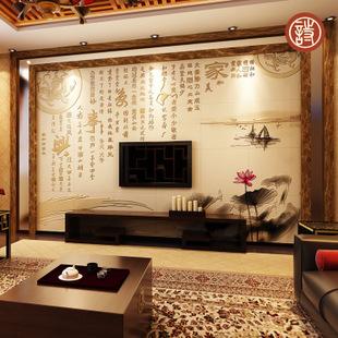 瓷砖背景墙 客厅电视背景墙瓷砖