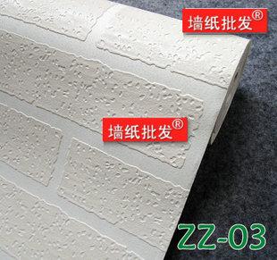 女装服装店铺墙纸砖纹时尚凹凸砖块中式复古壁纸白色砖头立体白砖