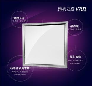 【厨卫灯】LED面板灯 石膏板LED吊顶灯 8W集成吊顶LED方形平板灯