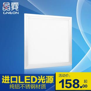 晶霓LED面板灯 12w-36w大功率超薄集成吊顶厨卫灯 方形面板灯