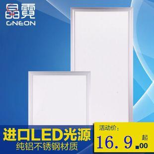 厂家批发方形LED大面板灯 石膏板LED吊顶灯集成吊顶LED平板灯