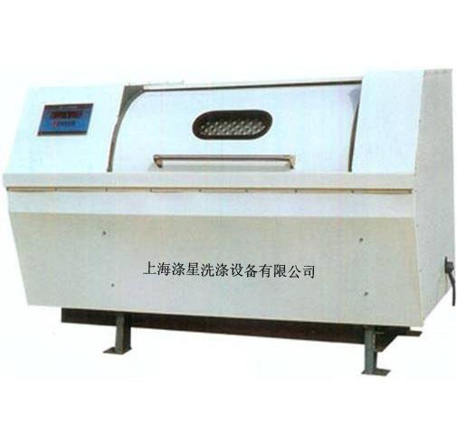 卧式工业洗衣机