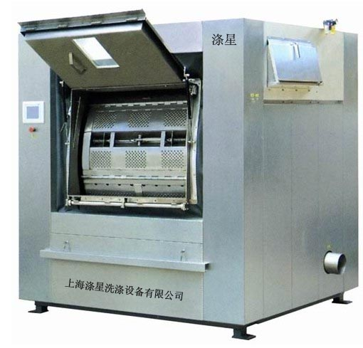 隔离式工业洗衣机