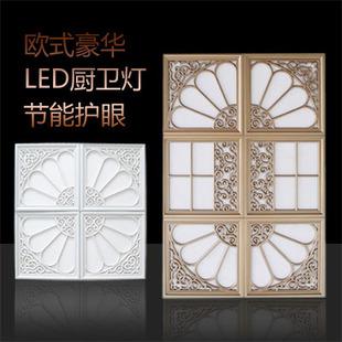 集成吊顶led平板灯 欧式艺术拼花格组合照明灯