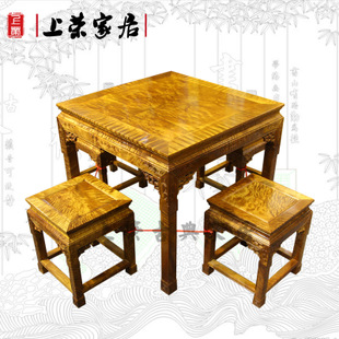 明清古典金丝楠木家具 极品满花水波纹 金丝楠方桌5件套 红木餐桌