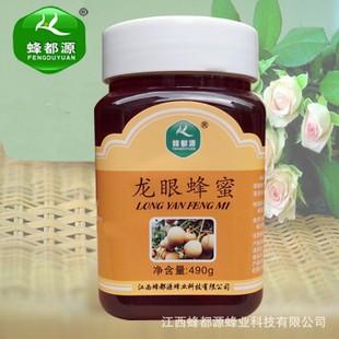 蜂都源 深山原蜜农家自产成熟 龙眼蜂蜜纯天然 专柜正品 蜂蜜批发