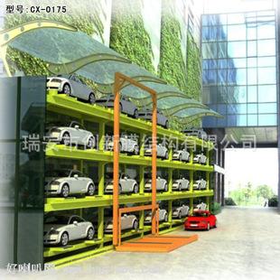 温州钢结构厂家专业生产钢结构立体停车棚及空间停车系列停车棚