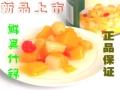 四菱水果罐头