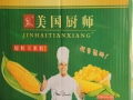 金海天香玉米罐头