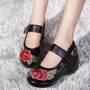 手绘古代妃子鞋子