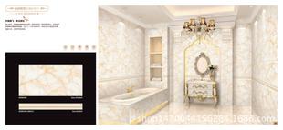 商场、超市、客厅最常用墙面瓷砖,室内装修内墙砖,瓷片,磁砖