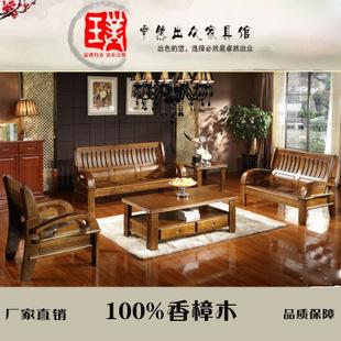 南康家具厂家直销客厅实木沙发组合高档烤漆仿古香樟木全实木家具