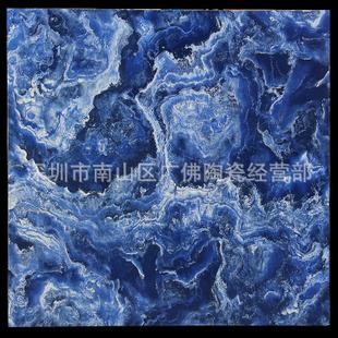 蓝色海洋妖姬瓷砖 3d欧式背景墙全抛釉卧室客厅地板